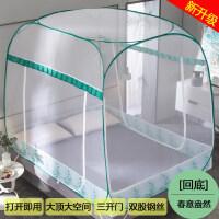 可折叠蒙古包免安装蚊帐拉链方顶三开门加密1.5米/1.8m床双人家用
