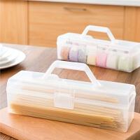 手提式面条保鲜盒 粉条收纳盒厨房密封食品筷子储存盒