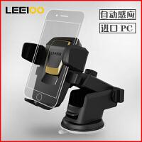 车载手机支架吸盘式汽车用多功能车内仪表台支撑架导航通用型