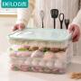 百露 家用冰箱保鲜收纳盒水饺、扁食饺子收纳盒