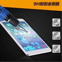 台电P98 3G八核钢化膜玻璃X98 Air II双系统4G平板9.7寸T98贴膜 【P98 4G八核】钢化膜