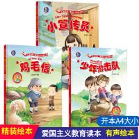 小学英语阶梯阅读训练100篇(六年级)【53】188-6-3 9787513812221      216