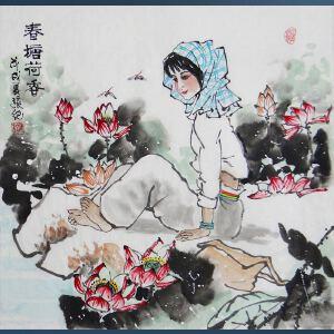 陕西省美协 中国西部著名黄土派画家 张纪  春塘河香   4