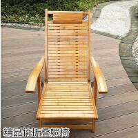 全实木躺椅 老人休闲逍遥椅懒人靠背椅午休家用可折叠竹木凉椅子