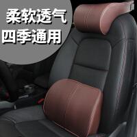 汽车头枕颈枕靠枕一对护颈枕奔驰枕头内饰改装迈巴赫车用头枕