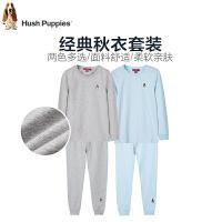 .暇步士童装2017年秋季男童内衣套装HLQ70327