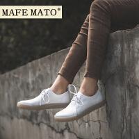 玛菲玛图街拍小白鞋bf风女鞋系带牛津鞋子新款 季平底单鞋真皮鞋设计师女鞋3782-19B