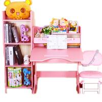 儿童学习桌椅套装书桌书柜组合男孩女孩学生写字桌课桌椅升降家用 708桌+软椅+书柜 粉色