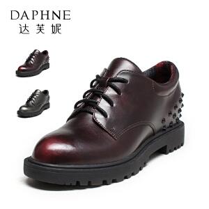 【双十一狂欢购 1件3折】Daphne/达芙妮 厚底粗跟圆头英伦女鞋铆钉学院绑带单鞋