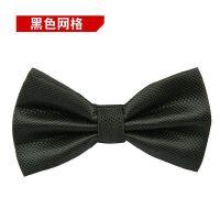 正装婚礼礼服英伦韩版蝴蝶结男士领结男伴郎服黑色网格领结
