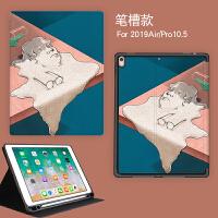 新款2018iPad6保护套4air2mini5苹果3平板2019Pro10.5寸11软壳9.7