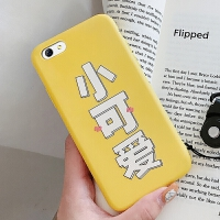 iphone6手机壳苹果6s套4.7寸彩绘A1586可爱p果6女款iph0ne6潮软壳