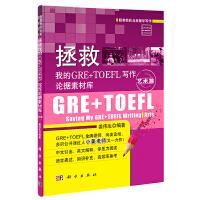 拯救我的GRE+TOEFL写作论据素材库・艺术篇