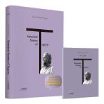 泰戈尔诗选=Selected Poems of Tagore:英文(精装)