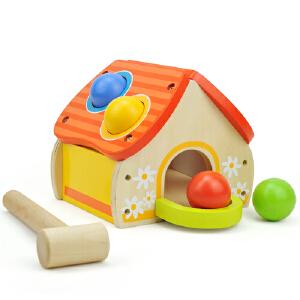 【当当自营】特宝儿 太阳房型敲打台 宝宝玩具0-3岁敲打锤敲打玩具