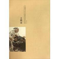 专家指导高血压食谱【正版图书 绝版旧书】