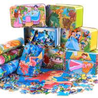 【每满100减50】儿童早教益智铁盒200片木质拼图拼板拼插玩具3-6岁以上男孩女孩生日礼品礼物