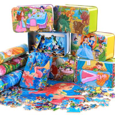 【每满100减50】儿童早教益智铁盒200片木质拼图拼板拼插玩具3-6岁以上男孩女孩生日礼品礼物年货节2件5折 折后满200减20 1.15日-1.20日