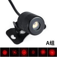 摩托踏板车改装配件彩灯激光射灯防追尾警示雾灯后尾灯led投影灯SN9544