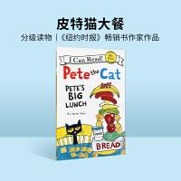 #英文绘本 原版进口ete the Cat: Pete's Big Lunch I Can Read