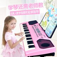 儿童电子琴54键多功能教学琴儿童玩具小钢琴宝宝礼物女孩3岁a306
