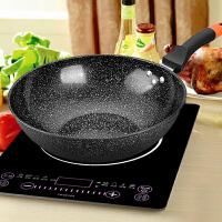 家用厨房锅具套装石锅平底韩式麦饭石燃气多功能一体式炒菜