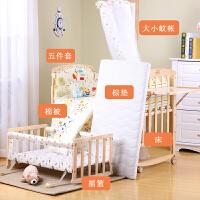 婴儿床实木无漆环保多功能1.2米加大床宝宝新生儿bb摇篮床a376 1.2米床+摇篮+五件套+棉被+棕垫