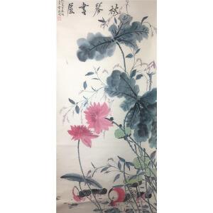 天津美院国画教授  贾广建《枕琴书屋》