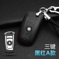 汽车钥匙包真皮套专用于宝马320 520 5系3系GT2系X5x6x4x3新款x1
