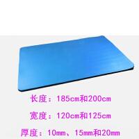 大号双人瑜伽垫加大加厚加宽120cm瑜珈垫舞蹈垫运动毯环身垫