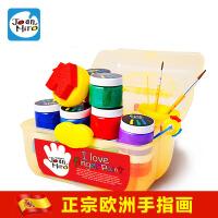 美乐joanmiro儿童手指画套装颜料无毒水洗绘画工具圣诞节礼物