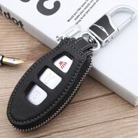 布格朗专用于日产汽车钥匙包新奇骏轩逸天籁楼兰逍客骐达尼桑蓝鸟