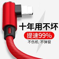 �O果����iphone6充��器11快充ipad手�C7p速��6s平板x正品5�_�8x加�L5s��Xsp���^ios七2米8p