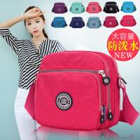 韩版新款斜挎包女包时尚休闲大容量单肩包多袋女士牛津尼龙布包包