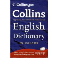 英文原版 English Dictionary (Gem)