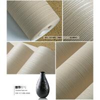 现代简约咖啡壁纸无纺布素细条纹服装店雪工程墙纸