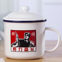 景德镇陶瓷杯子 复古水杯怀旧仿搪瓷杯大号600毫升办公室会议茶杯带盖勺马克杯07