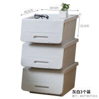 百露加厚斜口收纳箱衣物整理箱儿童玩具收纳储物箱大号收纳盒3个 3个装(单个40.5*38.5*23.5cm)
