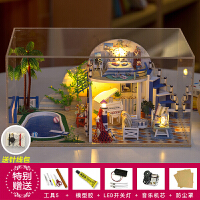 diy小屋别墅手工制作房子模型拼装玩具创意情侣生日圣诞礼物