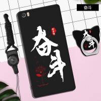 小米note手机壳MINOTELTE软保护套5.7寸防摔外壳男女小迷手机套