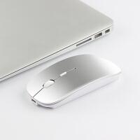 蓝牙鼠标台电X6 Pro/X4笔记本无线鼠标台电F6/Pro/F5/F7电脑充电鼠标轻薄