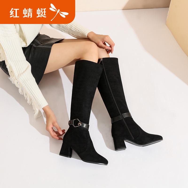 【开学季立减150】红蜻蜓长筒女靴冬季新款绒面粗高跟长筒靴套筒加绒棉靴