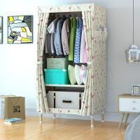 单人布衣柜简易布艺牛津布折叠收纳组装加固衣服布柜子实木挂衣橱