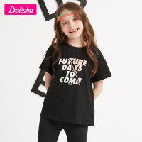 【89元3件:29.6】笛莎童装女童短袖T恤2021夏新款中大童女孩时尚洋气字母印花上衣