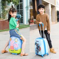 儿童拉杆箱宝宝1618寸万向轮女童旅行箱卡通行李箱书包拖拉箱男