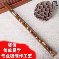 ?竖笛6孔竖吹葫芦笛子乐器单插学生初学苦竹笛直笛零基础