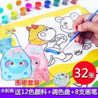 儿童颜料画儿童涂鸦画套装水彩画颜料填色画涂色画手工diy 制作