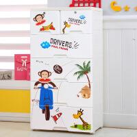 加厚卡通宝宝衣柜塑料抽屉式收纳柜儿童储物柜婴儿柜子多层五斗柜