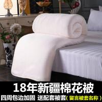 新疆棉花被纯棉花被子秋冬被芯棉絮垫被褥子里外全棉棉胎