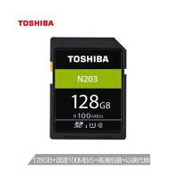 东芝SD卡 128G class10 相机高速内存卡 128G SD相机内存卡 128g 100M